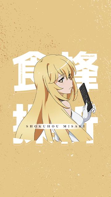 Shokuhou Misaki - Toaru Kagaku no Railgun T Wallpaper