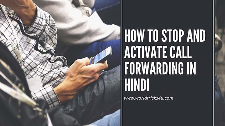Call forward Kaise Kare Aur Hataye | How To Stop Call Forwarding In Hindi
