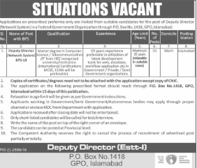 Election Commission of Pakistan Jobs 2019 ECP Application Form