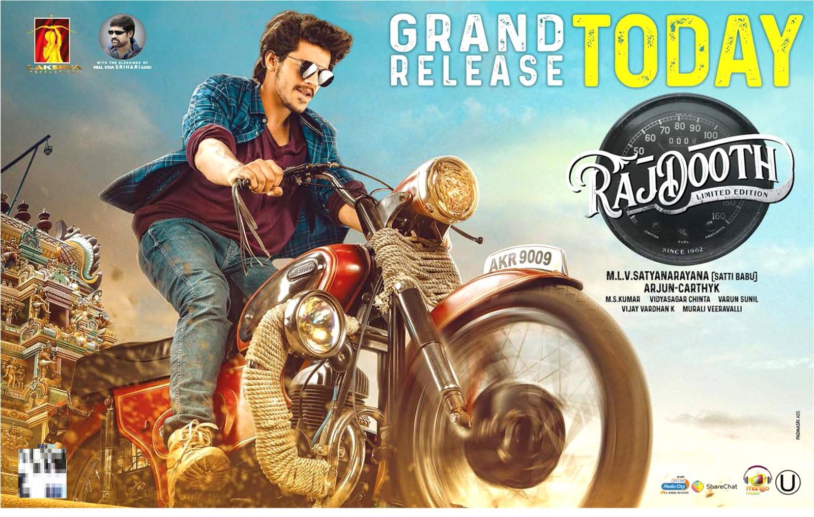 Rajdooth (Rajdoot) Telugu Movie Review 2019 Ratings