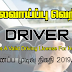 Vacancies In Driver