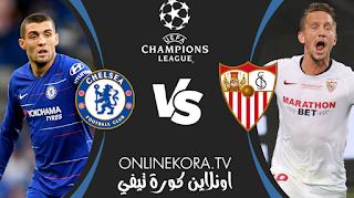 مشاهدة مباراة تشيلسي وإشبيلية بث مباشر اليوم 02-12-2020 في دوري أبطال أوروبا
