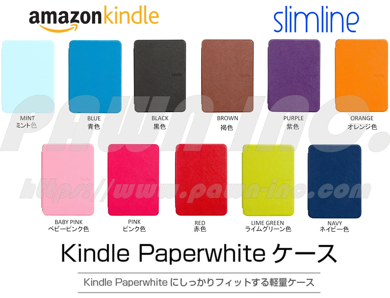 Slimline Case for Kindle Paperwhite 1st Gen, 2nd Gen & 3rd Gen