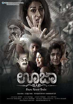 Ouija Game Never Ends 2015 Hindi Dubbed Movie Download HDRip 720p