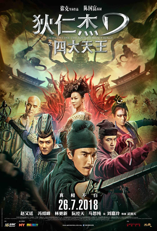Xem Phim Địch Nhân Kiệt: Tứ Đại Thiên Vương 2018