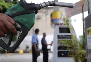 Petrobras sobe preço da gasolina em 10% nas refinarias a partir desta terça (09)