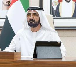 ما نوع الحكومة في دولة الإمارات العربية المتحدة؟