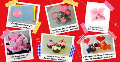 детска работилничка за свети валентин