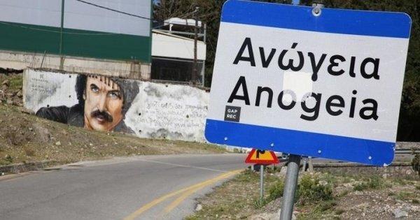 Φονικό στα Ανώγεια: Συγκλονίζουν οι μαρτυρίες πολιτών και συγγενών