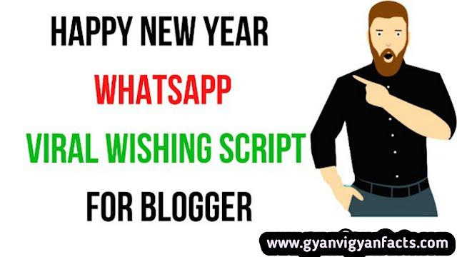 WhatsApp script free download an Advance pro script for blogger.