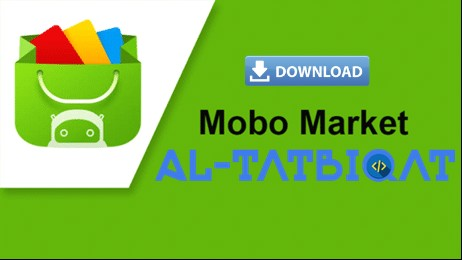 تحميل 2020 MoboMarket لتحميل التطبيقات المدفوعة مجانا