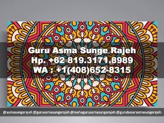 Belajar-Maha-Guru-Asma-Sunge-Rajeh