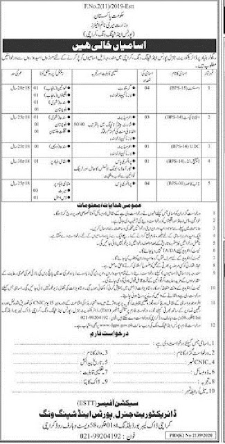 ministry-of-maritimes-affairs-jobs-february-2021-application-form