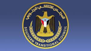 المجلس الانتقالي يعلن التصعيد في إب