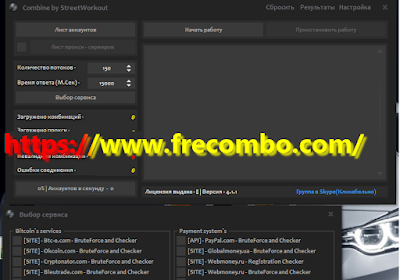 Multi Accounts Checker Support 30+ Sites By StreetWorkout | Combolist | Fresh Combos | craking tools