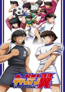 Captain Tsubasa Special
