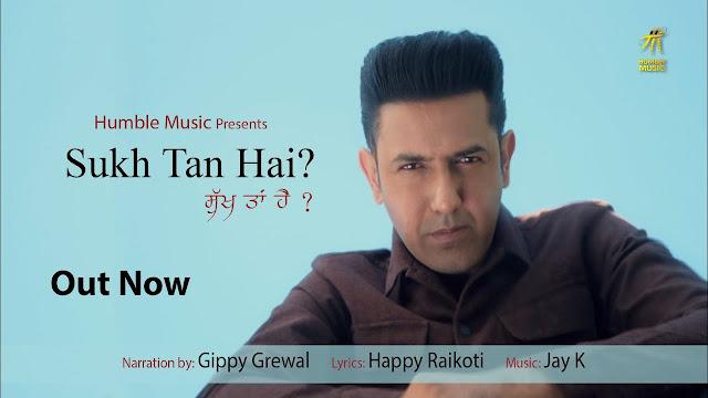 Sukh Tan Hai Lyrics - Gippy Grewal | Happy Raikoti