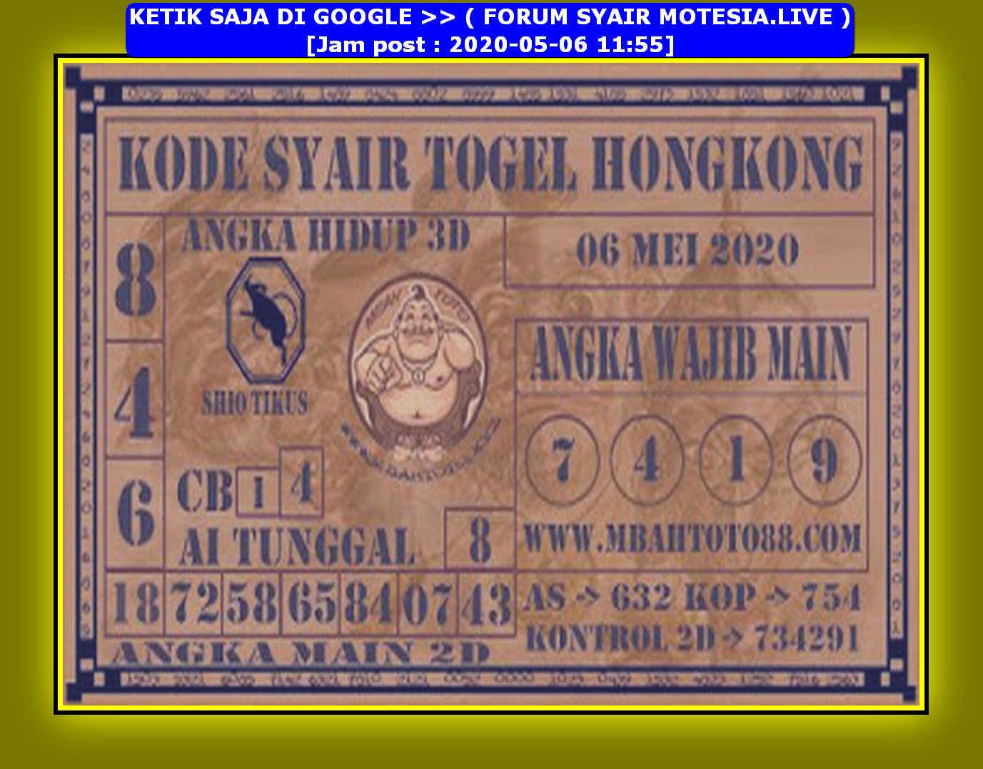 Kode syair Hongkong Rabu 6 Mei 2020 199