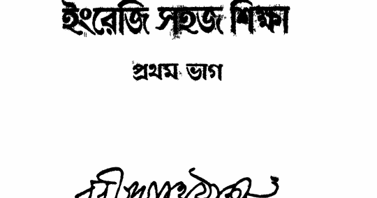 free pdf book