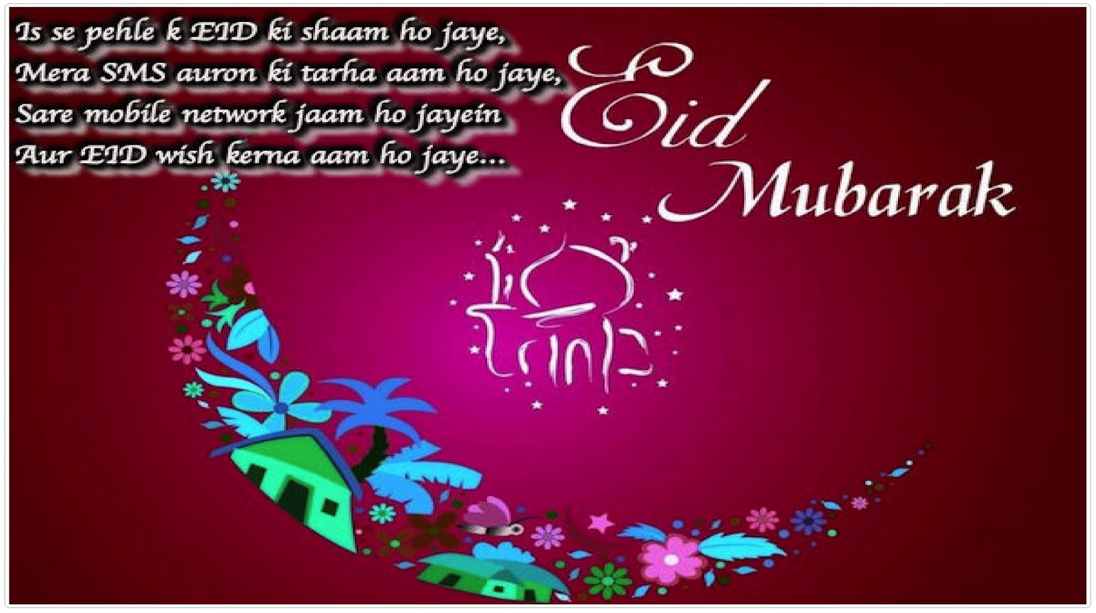 Eid mubarak wishes2018 quotes messages sms greetings status 2018 eid mubarak greetings quotes m4hsunfo Image collections