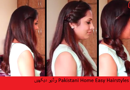 Cool How To Make Easy Hairstyles In Home Girly Pk Hairstyles For Men Maxibearus