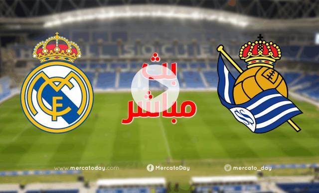 موعد مباراة ريال مدريد وريال سوسيداد بث مباشر بتاريخ 20-09-2020 الدوري الاسباني