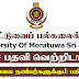 University Of Moratuwa Sri Lanka