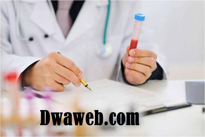 ماهو تحليل صورة الدم وأهميته؟