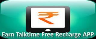 Earn talktime - बहुत ही काम की अप्प लाया हूँ - Get free talktime with this app