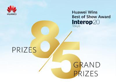 Huawei คว้า 8 รางวัลรวดจากงาน Interop Tokyo 2020!
