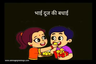 online tikka on Bhai dooj