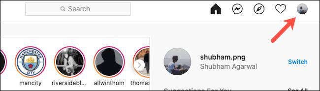 اضغط على أيقونة الملف الشخصي على موقع Instagram