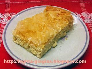 Τυρόπιτα με κρέμα μπεσαμέλ - από «Τα φαγητά της γιαγιάς»