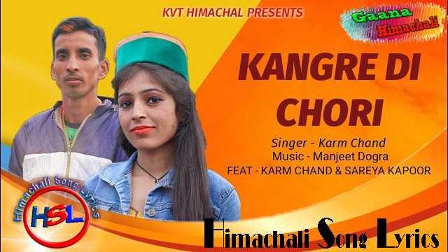 KANGRE DI BANKI CHORIYE mp3 Song Download KARM CHAND ~ Gaana Himachali