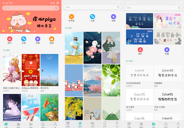 Color OS Themes & Font v1 3 0 China Version [MOD][APK