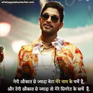 new badmashi status image