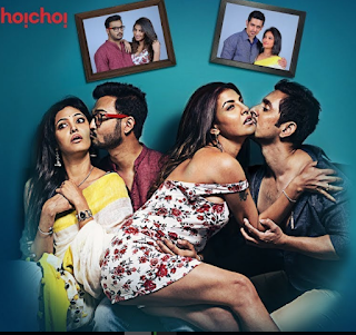 Mismatch 2019 Tv Show Complete Download Free