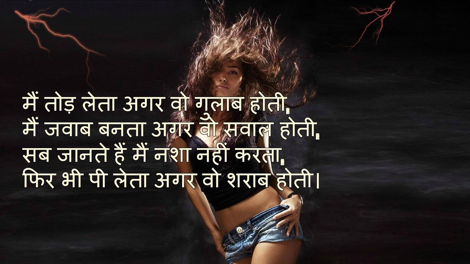 Funny sawal jawab hindi me
