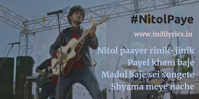 Nitol Paye | Prem Amar 2 | Adrit & Puja | Lyrics | Quotes | Pics