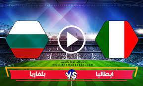 مشاهدة مباراة ايطاليا وبلغاريا بث مباشر بتاريخ 02-09-2021 تصفيات كأس العالم 2022