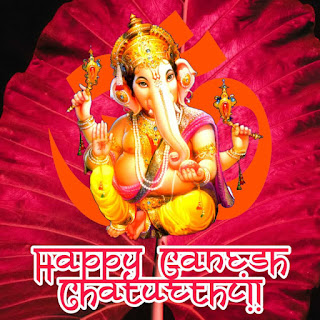 happy ganesh chaturthi images 2020 download hd