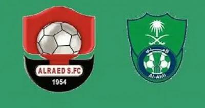 "==## ◀️ مباراة الأهلي السعودي والرائد ""ماتش اليوم HD"" مباشر 8-4-2021  ==>> ماتش الأهلي السعودي ضد الرائد الدوري السعودي"