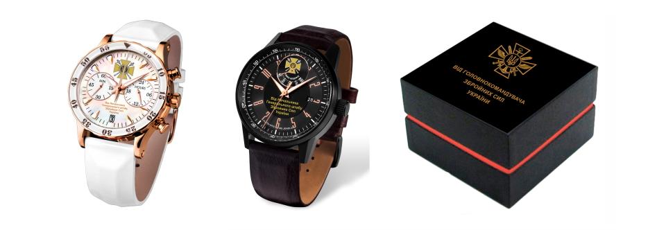 Генштаб придбає подарункові годинники