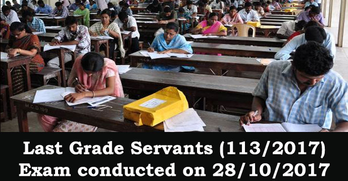 Kerala PSC - Last Grade Servants (113/2017) Exam conducted on 28/10/2017