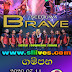 SEEDUWA BRAVE LIVE IN GAMPAHA 2020-07-11