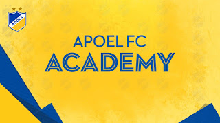 Πρόγραμμα Ακαδημίας 1-2 Απριλίου 2017