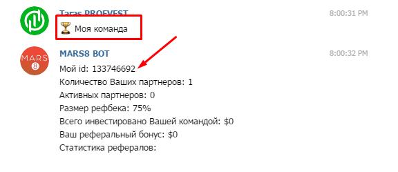 ID в проекте