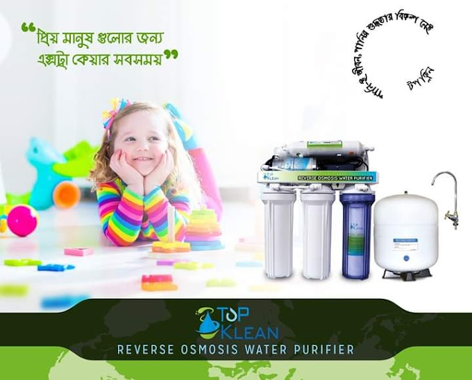 Topclean Five Stage Reverse Osmosis water Purifier.Pure Water provides the world's most advanced technology-based RO water purifier & Water Filter, pure water is the best option for Safe & pure drinking water