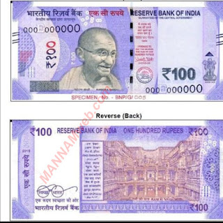 New Blue colour 100 Rupee Note Released By RBI - Know about the 7steps Rani Ki Vav(Queen's Step Well) printed on that 100 Rupee Note