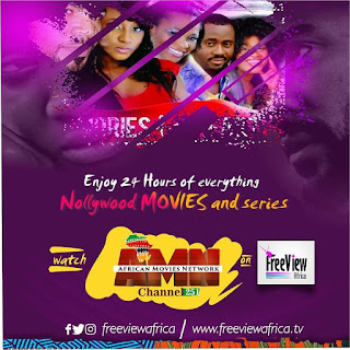 free-view-Africa-Nigeria